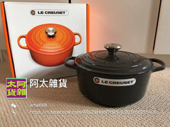 Le Creuset 24 cm Round Cocotte in Midnight Grey