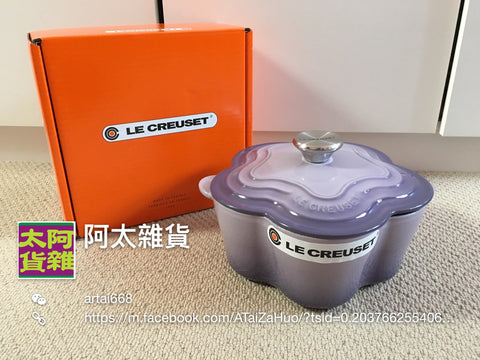 Le Creuset 20 cm Flower Casserole in Blue Bell Purple
