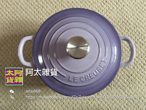 Le Creuset 16 cm Round Cassrole in Blue Bell Purple
