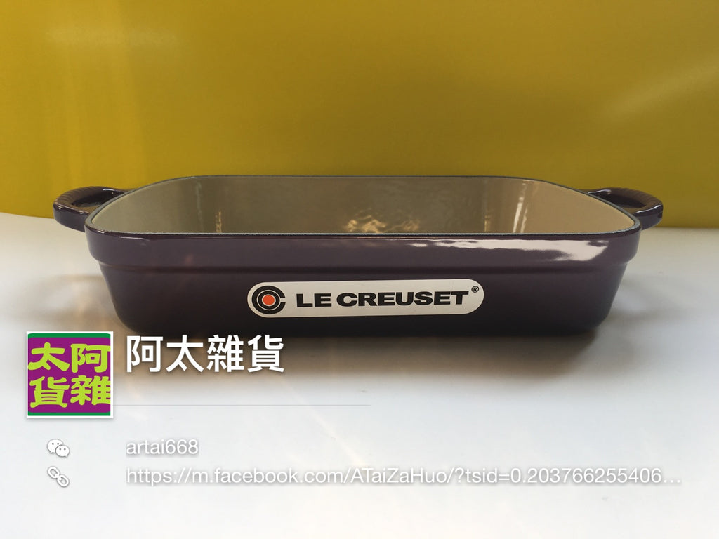 Le Creuset Cast Iron Roaster in cassis