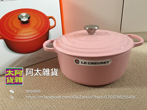 Le Creuset 28 cm Round Cocotte in Chiffon Pink