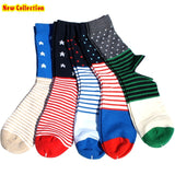 Free Shipping combed cotton brand men socks,colorful dress socks (5 pairs / lot )  no gift box