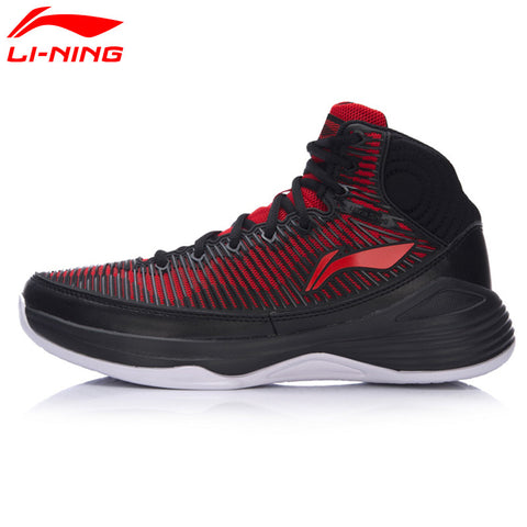 Li-Ning Men's QUICKNESS On Court Basketball LiNing Sneakers