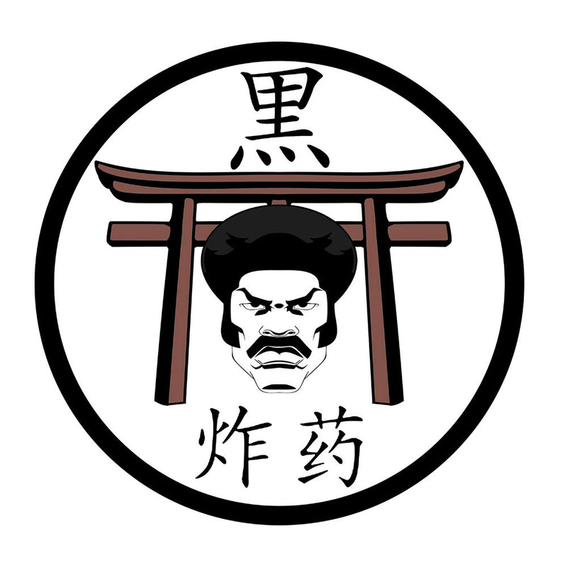 Black Dynamite Logo by Sillicus - Cloud City 7