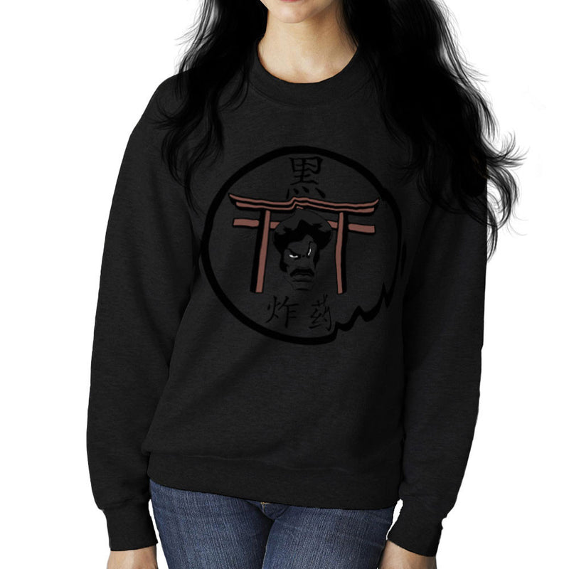 Black Dynamite Logo Women's Sweatshirt Women's Sweatshirt Cloud City 7 - 2