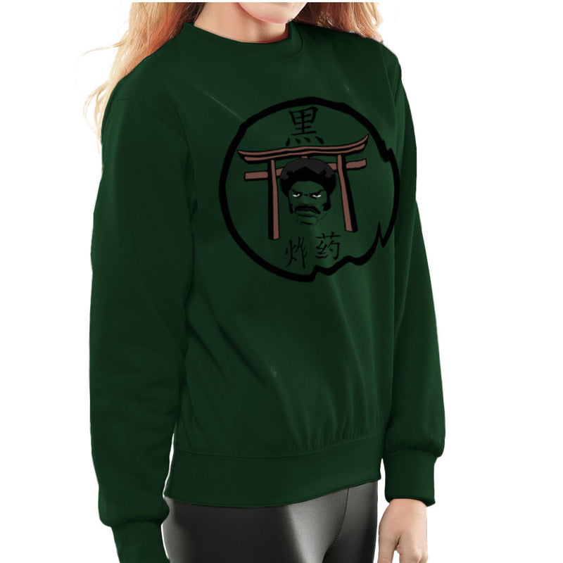Black Dynamite Logo Women's Sweatshirt Women's Sweatshirt Cloud City 7 - 13