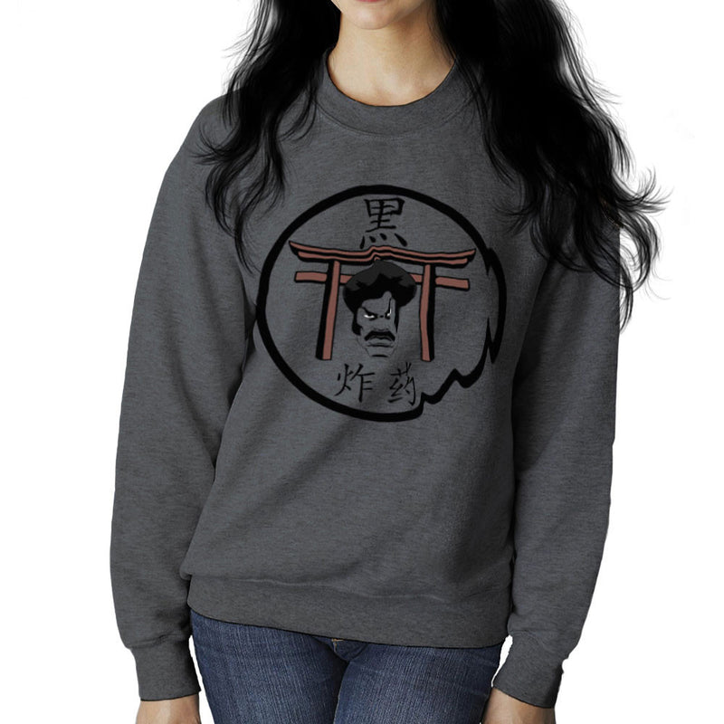 Black Dynamite Logo Women's Sweatshirt Women's Sweatshirt Cloud City 7 - 4
