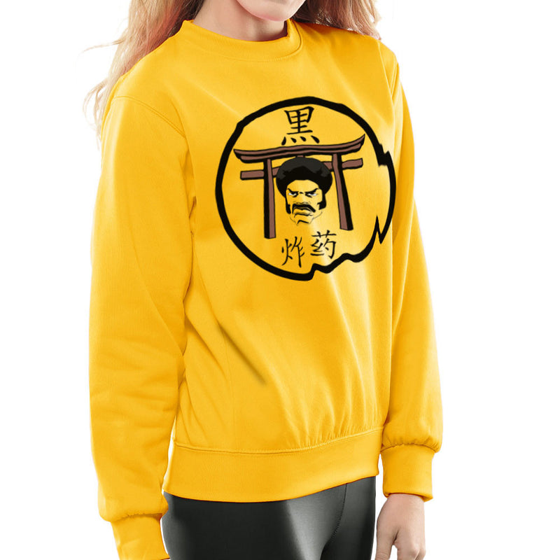 Black Dynamite Logo Women's Sweatshirt Women's Sweatshirt Cloud City 7 - 18