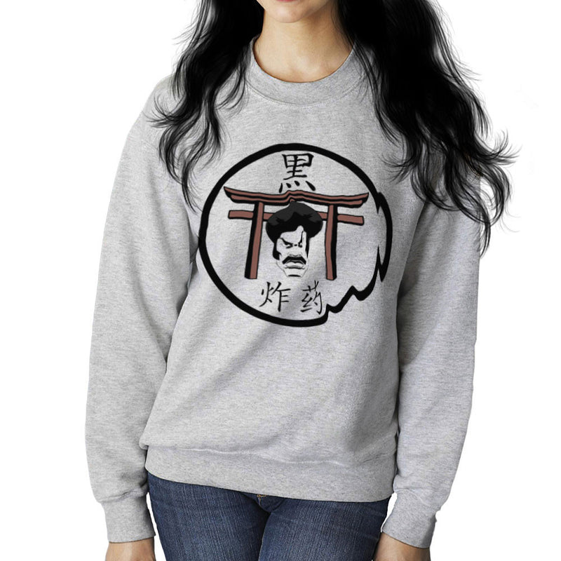 Black Dynamite Logo Women's Sweatshirt Women's Sweatshirt Cloud City 7 - 5