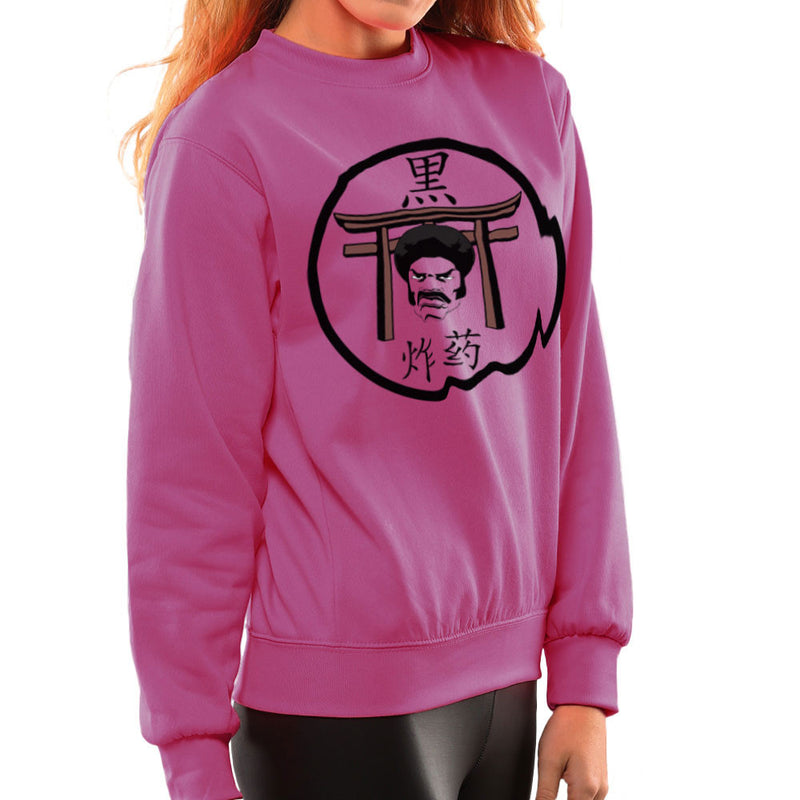 Black Dynamite Logo Women's Sweatshirt Women's Sweatshirt Cloud City 7 - 20