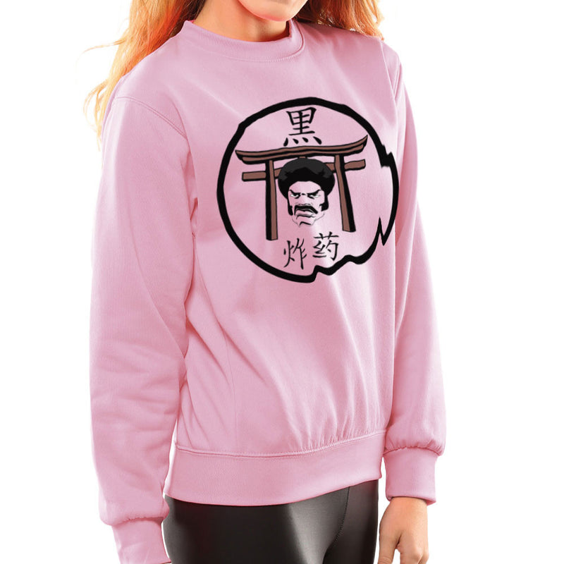 Black Dynamite Logo Women's Sweatshirt Women's Sweatshirt Cloud City 7 - 21