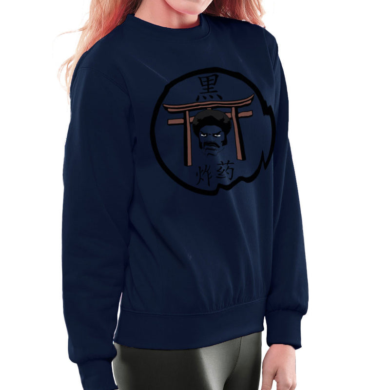 Black Dynamite Logo Women's Sweatshirt Women's Sweatshirt Cloud City 7 - 7