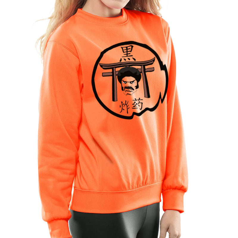 Black Dynamite Logo Women's Sweatshirt Women's Sweatshirt Cloud City 7 - 17