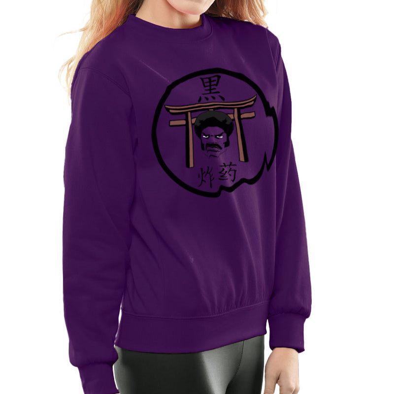 Black Dynamite Logo Women's Sweatshirt Women's Sweatshirt Cloud City 7 - 19