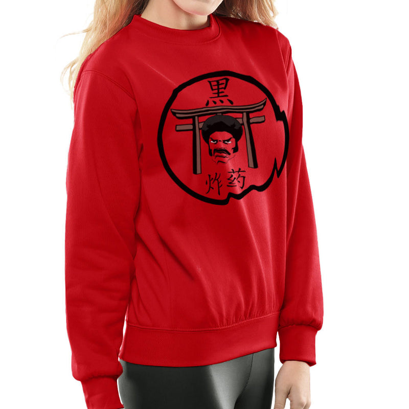 Black Dynamite Logo Women's Sweatshirt Women's Sweatshirt Cloud City 7 - 16