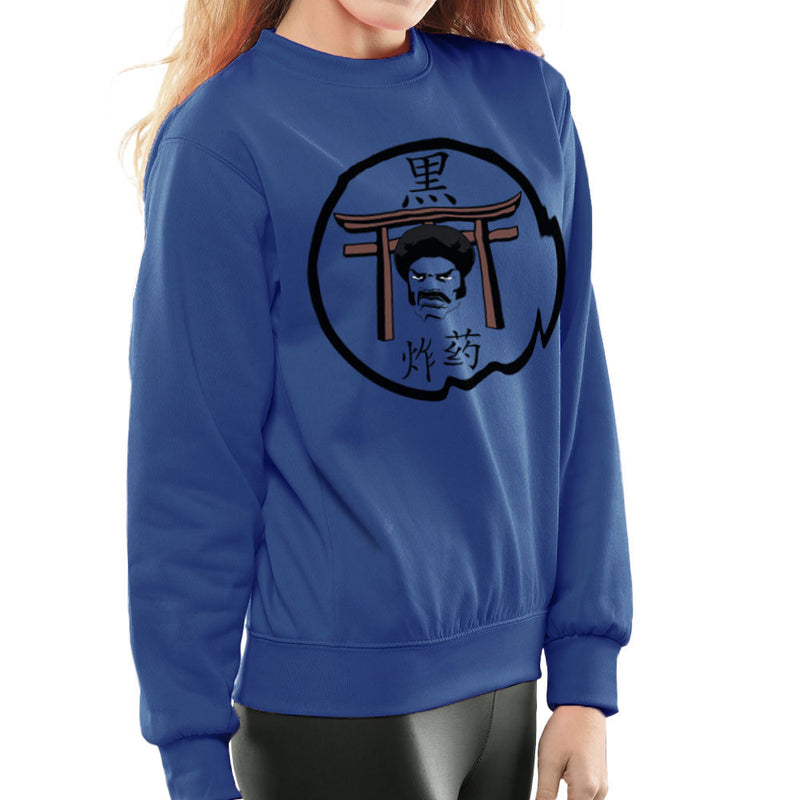 Black Dynamite Logo Women's Sweatshirt Women's Sweatshirt Cloud City 7 - 8