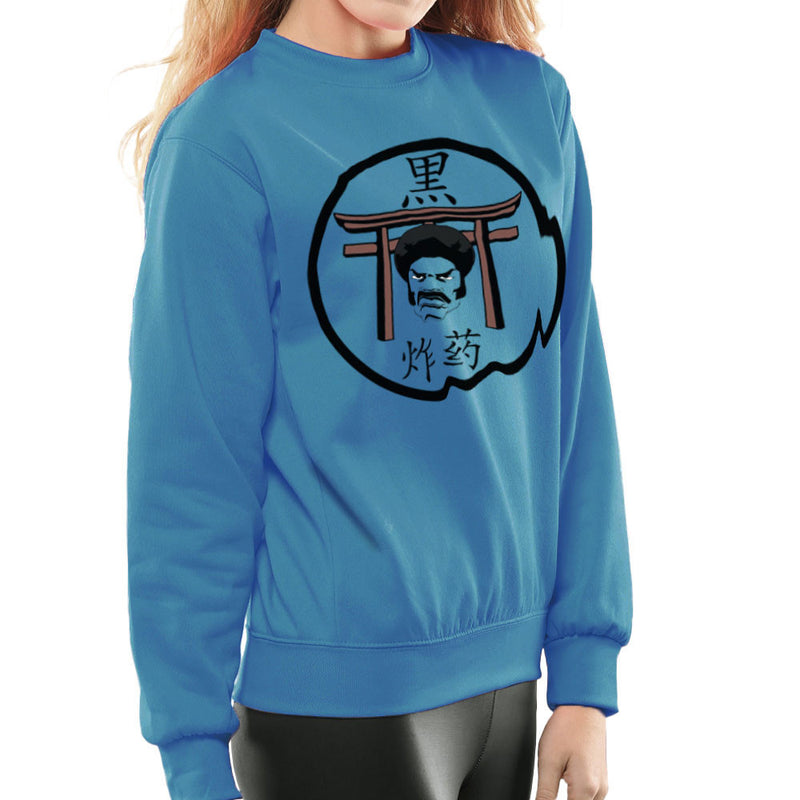Black Dynamite Logo Women's Sweatshirt Women's Sweatshirt Cloud City 7 - 10