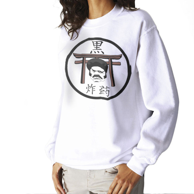 Black Dynamite Logo Women's Sweatshirt Women's Sweatshirt Cloud City 7 - 6