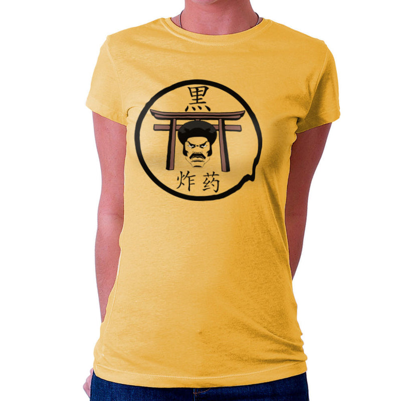 Black Dynamite Logo Women's T-Shirt by Sillicus - Cloud City 7
