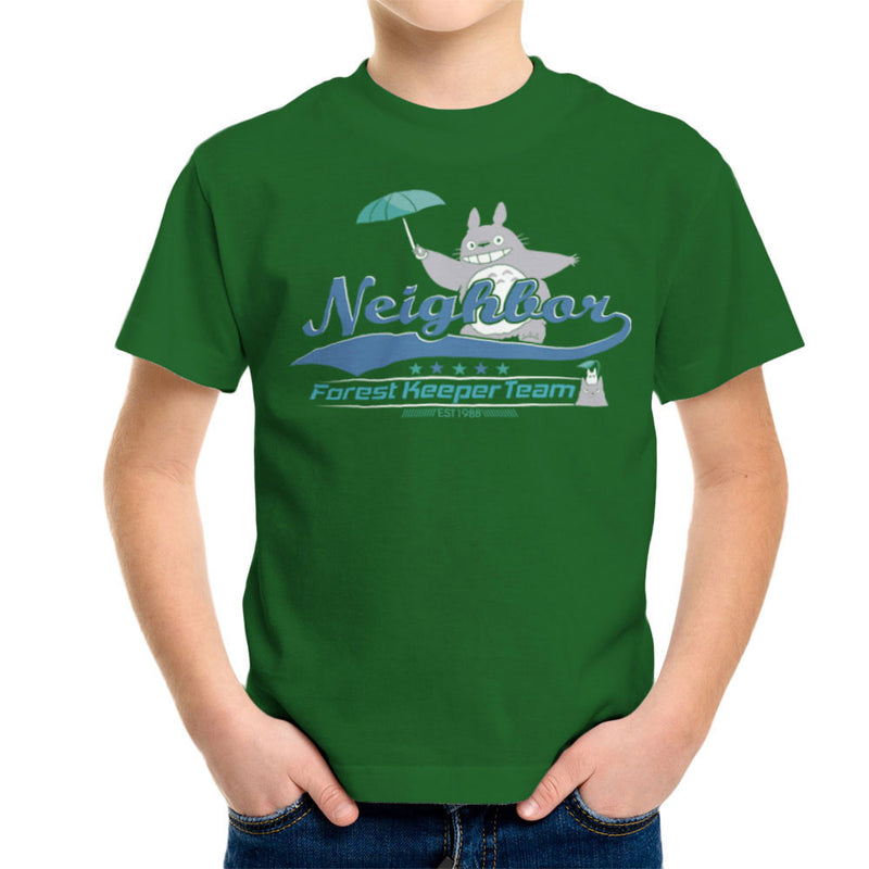 Team Neighbor Totro Forest Keeper Kid's T-Shirt by Kempo24 - Cloud City 7