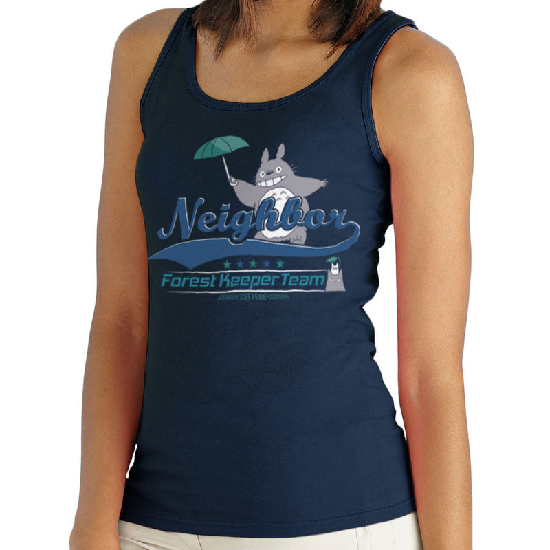 Team Neighbor Totro Forest Keeper Women's Vest by Kempo24 - Cloud City 7