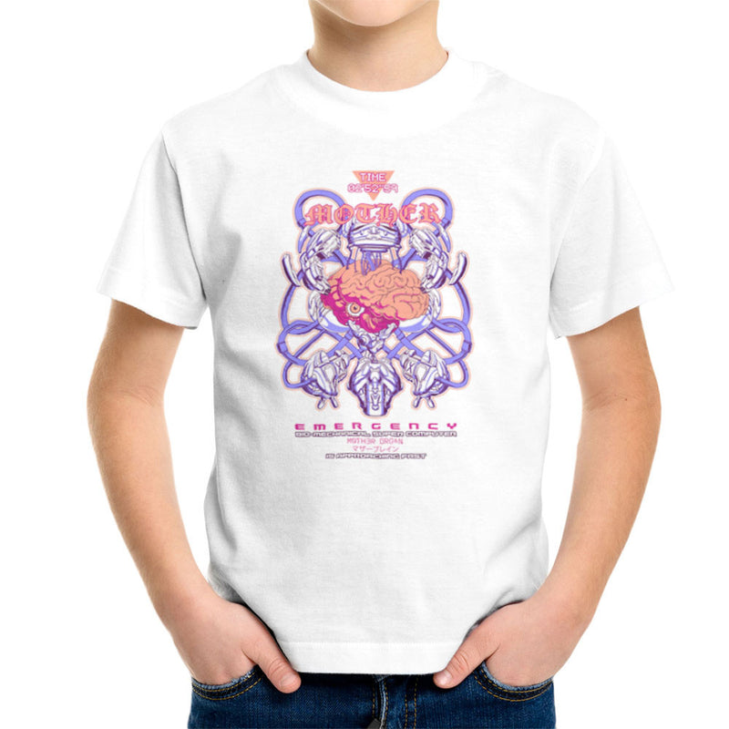 Mother Bio Machanical Super Computer Brain Kid's T-Shirt by Derek Restivo - Cloud City 7