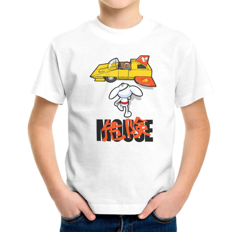 Danger Mouse Akira Penfold Flying Car Kid's T-Shirt by Bleee - Cloud City 7