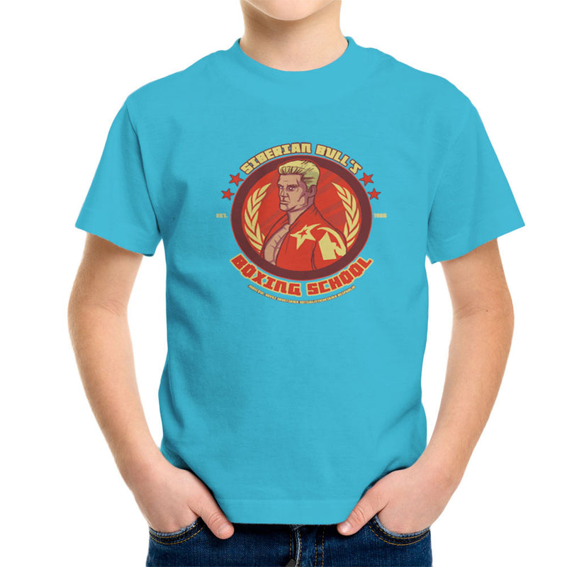 Siberian Bulls Boxing School Ivan Drago Rocky IV Kid's T-Shirt by AndreusD - Cloud City 7