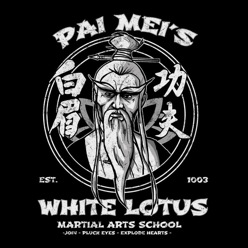 Pai Meis White Lotus Kill Bill Men's Vest by AndreusD - Cloud City 7