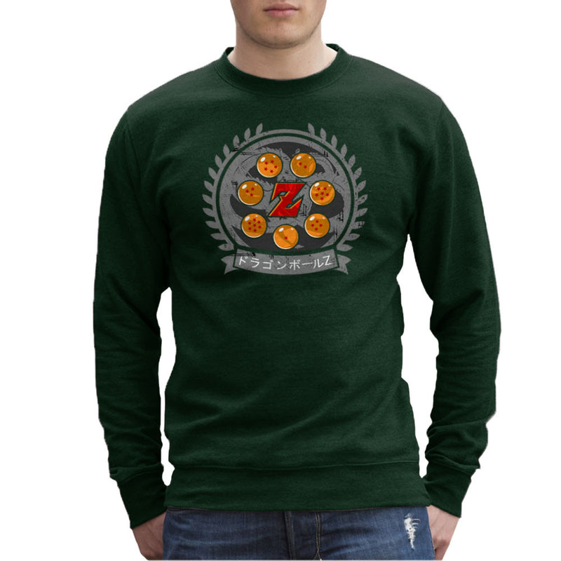 Medallion Dragonball Z Men's Sweatshirt Men's Sweatshirt Cloud City 7 - 13