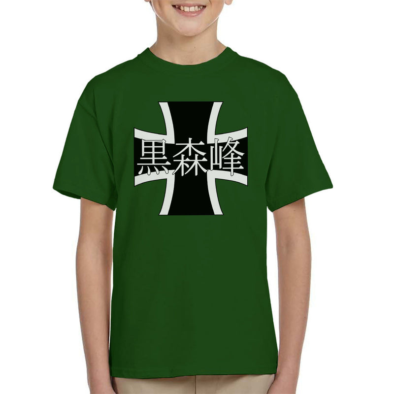 Black Forest Girls Academy Girls Und Panzer Kid's T-Shirt by Stefaan - Cloud City 7