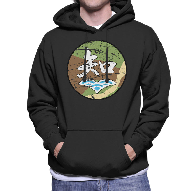 Chi Han Tan Academy Girls Und Panzer Distressed Men's Hooded Sweatshirt by Stefaan - Cloud City 7