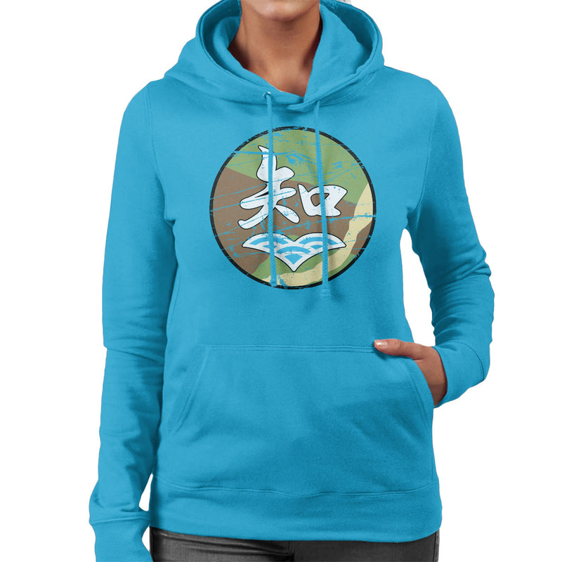 Chi Han Tan Academy Girls Und Panzer Distressed Women's Hooded Sweatshirt by Stefaan - Cloud City 7