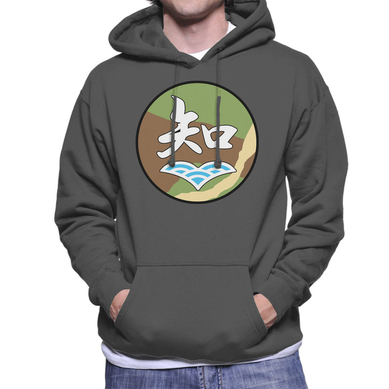 Chi Han Tan Academy Girls Und Panzer Men's Hooded Sweatshirt by Stefaan - Cloud City 7
