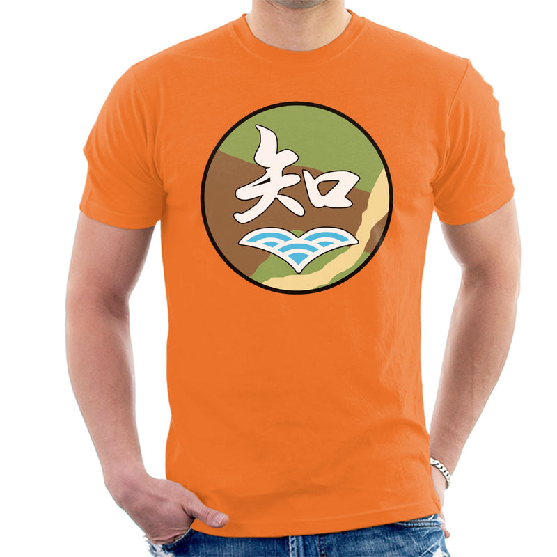 Chi Han Tan Academy Girls Und Panzer Men's T-Shirt by Stefaan - Cloud City 7