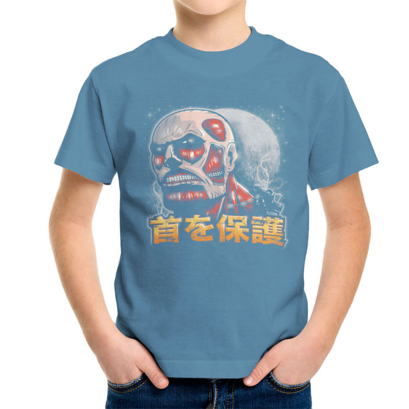 Aim For The Nape Attack On Titan Kid's T-Shirt by Create Or Destroy - Cloud City 7