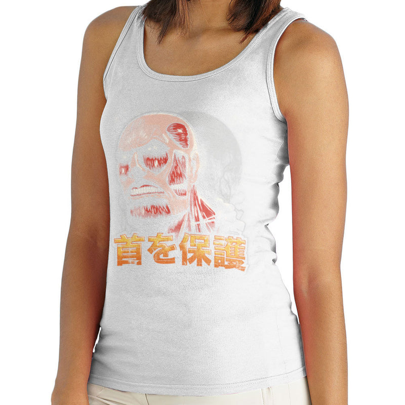 Aim For The Nape Attack On Titan Women's Vest by Create Or Destroy - Cloud City 7
