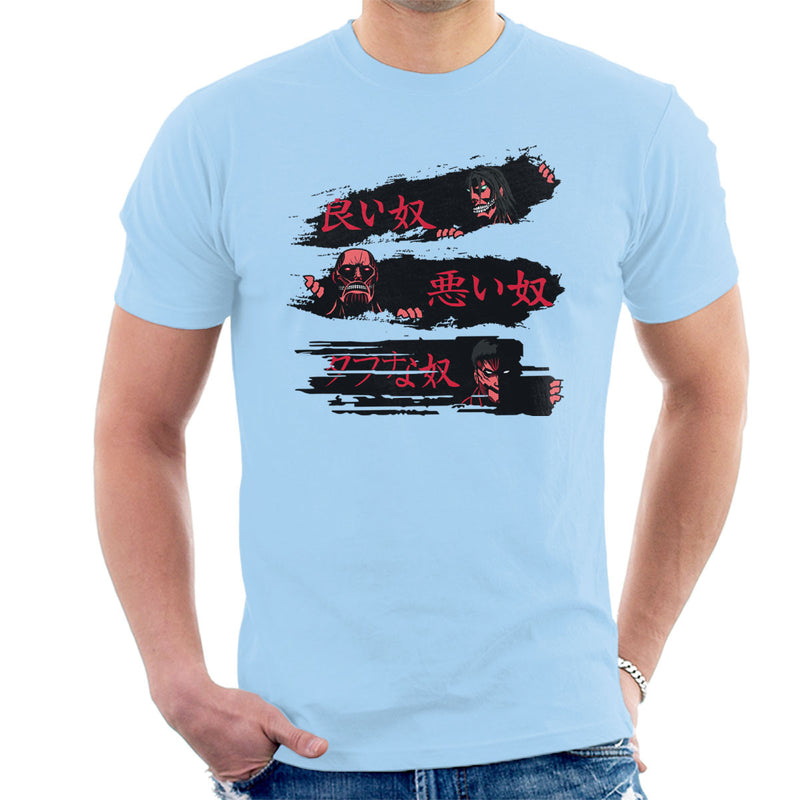 Attack On Titan The Good The Bad And The Tough Men's T-Shirt by Samiel Art - Cloud City 7