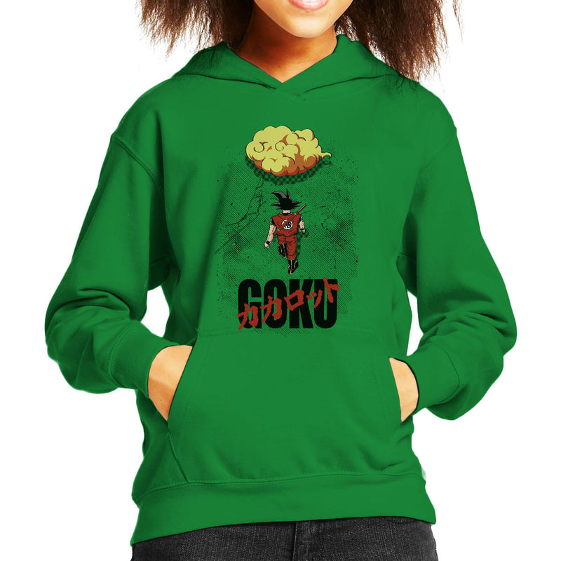 Dragon Ball Z Goku Akira Mashup Kid's Hooded Sweatshirt by Olipop - Cloud City 7