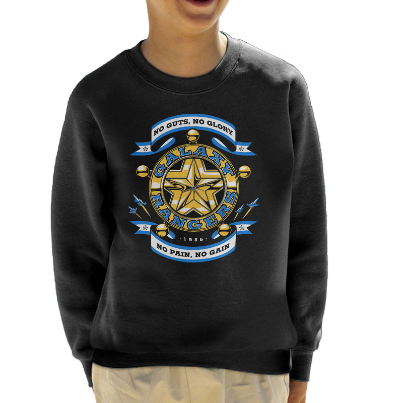 No Guts No Glory The Adventures of the Galaxy Rangers Kid's Sweatshirt