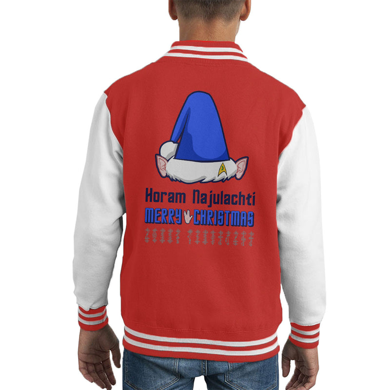 Vulcan Christmas Dark Kid's Varsity Jacket