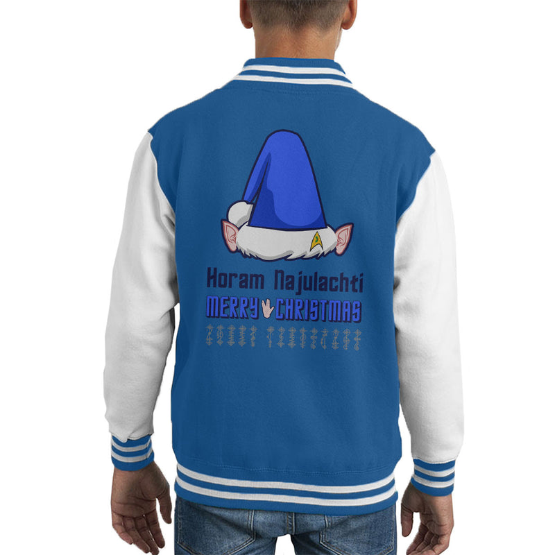 Vulcan Christmas Dark Kid's Varsity Jacket by Hilarious Delusions - Cloud City 7