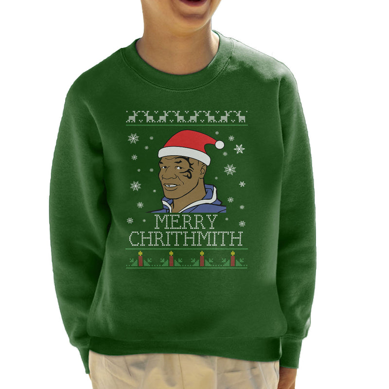 Mike Tyson Merry Chithmith Chritmas Cloud City 7
