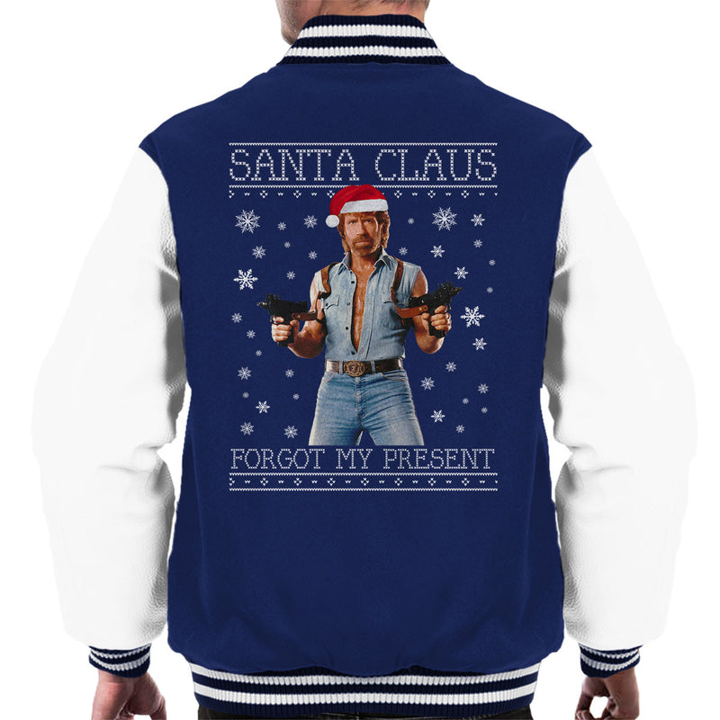 Chuck Norris Forgot My Present Christmas Knit Men's Varsity Jacket