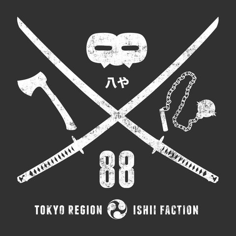 Crazy 88s Ishii Faction Kill Bill