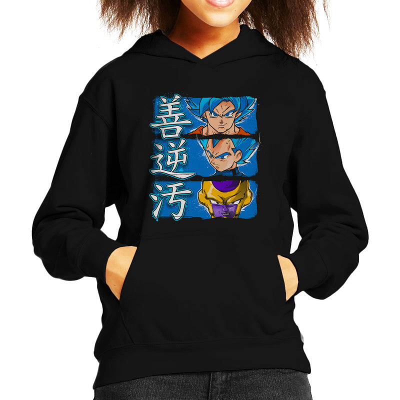 44f373a2de35 ... Dragon Ball Z The Good The Bad And The Ugly Kid s Hooded Sweatshirt by  InkOne ...