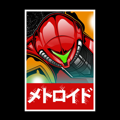 Metroid Bounty Hunter Samus Aran
