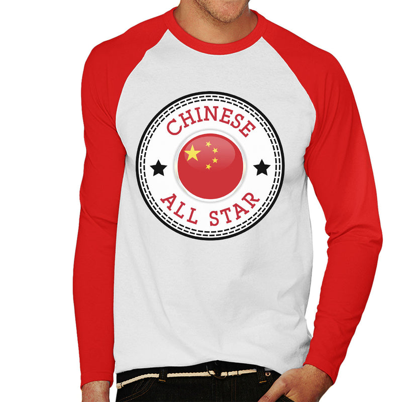 c150040d4544 ... Converse Chinese All Star Men s Baseball Long Sleeved T-Shirt by Cletus  Courgetti - Cloud ...