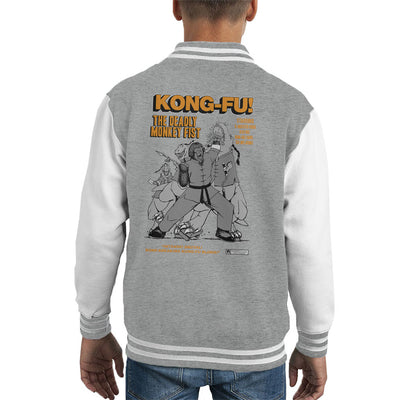 Kong Fu The Deadly Monkey Fist Comic Book Kid's Varsity Jacket by Pigboom - Cloud City 7