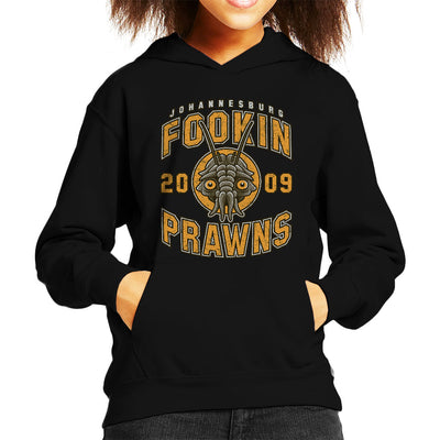 District Nine Fookin Prawns Varsity Logo Kid's Hooded Sweatshirt by Adho1982 - Cloud City 7